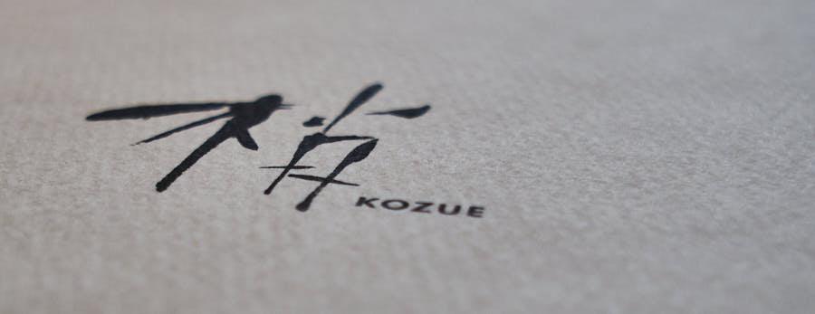 Kozue, restaurant à Tokyo gastronomique